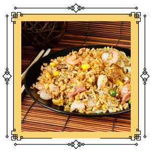 184. Special Fried Rice